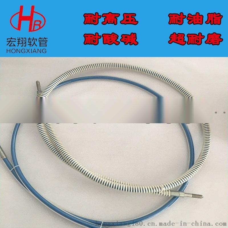 钢丝缠绕超高压清洗机软管 清洗机专用高压树脂管