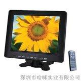 哈咪8寸经济款H8007小尺寸液晶显示器厂家直销