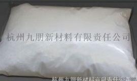混凝土专用纳米二氧化硅 白炭黑