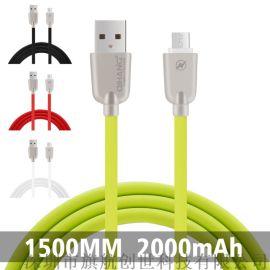 QIHANG/C3420数据线传输线5V2A安卓线