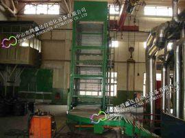 中山江门珠海油桶提升机纸箱升降机物流升降机