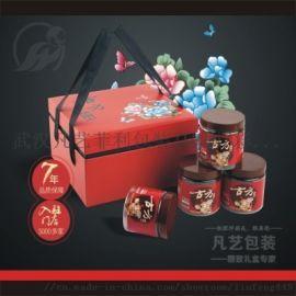 礼品盒茶叶盒燕窝**人参虫草礼盒 礼品盒 手机盒
