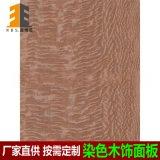 实木木纹饰面板,染色木老虎木,多层胶合板,护墙板