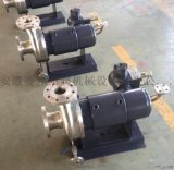 不鏽鋼多級遮罩電泵 安全無泄漏 遮罩泵 防爆耐腐蝕