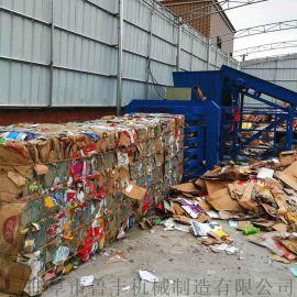平凉青贮稻草打捆机大型废纸卧式液压打包机图片