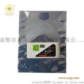 防静电  袋电子主板芯片电路板显卡包装袋西安厂家