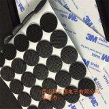 矽膠片、南京矽膠墊片、黑色矽膠墊、網格矽膠墊