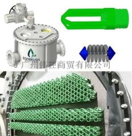 Eqobrush全自动管刷洗冷凝器换热器