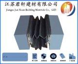 外墙铝合金变形缝生产厂家