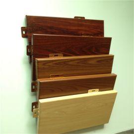 商场仿木纹铝单板,2.0厚木纹铝单板,热转印铝单板