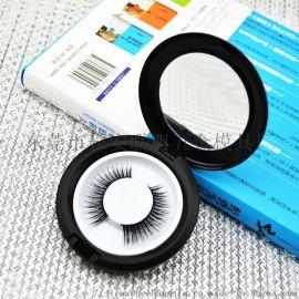 黑色带镜子翻盖睫毛盒