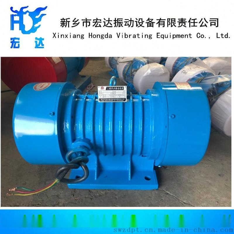 ZG645振動電機  優質環保ZG慣性振動器