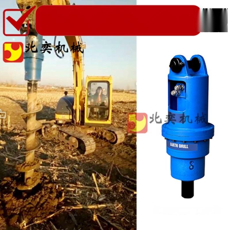 勾机钻土机工作原理 挖掘机螺旋钻土机