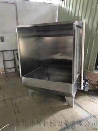 现货水帘柜 工厂水帘柜 喷油喷漆柜 打磨除尘柜