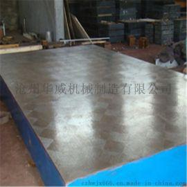 实体厂家可根据您的需求定制铸铁平板精密铸铁检验平台