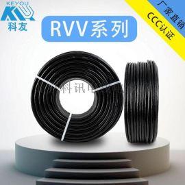 北京科讯线缆RVV2*1.0护套线 北