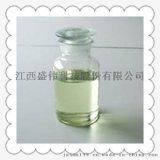 3-羟基己酸乙酯CAS:2305-25-1