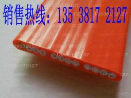 天车专用扁平线,扁电缆13芯×1.5扁线,行车扁平线