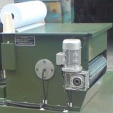 RFGL系列滚筒纸带过滤机整体式水箱