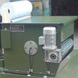 RFGL系列滾筒紙帶過濾機整體式水箱