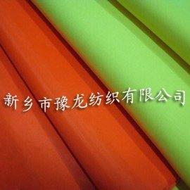 EN471荧光涤盖棉面料