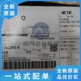 V23074-A1001 V23074-A1001-A402 全新原装现货 保证质量 品质