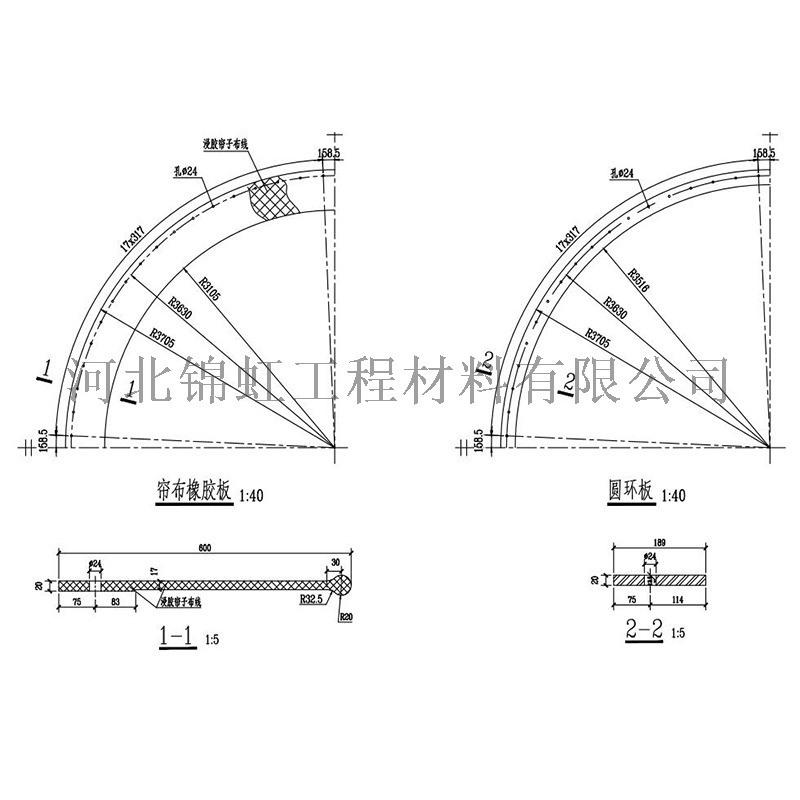 盾构机、顶管机始发矩形帘布橡胶板 方形帘布橡胶板