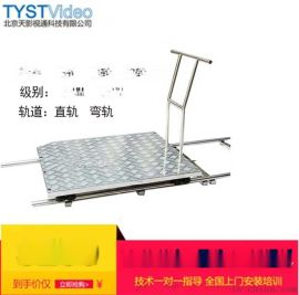 摄像机拍摄轨道车 电影拍摄不锈钢平板滑轨车