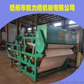 自动带式污泥压榨机 尾矿污泥滤饼干排设备