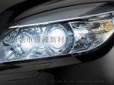 汽车灯密封胶水 大灯装配胶 室温固化硅胶