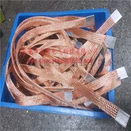 纯铜接地铜辫子软连接,铜管压接编织带软连接