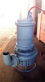 耐酸泵厂家 耐腐蚀化工泵 多种材质可选
