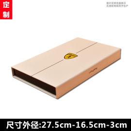 翻蓋書型盒 紙質高檔禮品盒 通用包裝盒 可定做