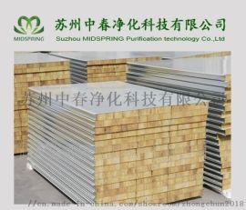 50mm保温板 机制岩棉彩钢板   隔墙岩棉彩钢板