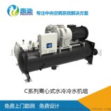 格力C系列离心式水冷冷水机组_上海惠驰