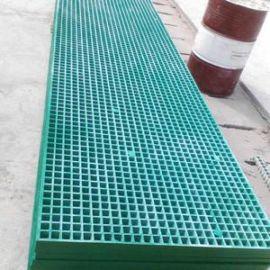 4S店下水道排水玻璃钢格栅盖板耐水性好
