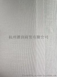 牆布的高度是多少 柯橋牆布廠 裝修客廳電視背景牆壁布新款