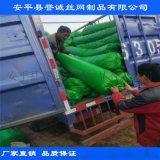 绿色防尘盖土网厂家A绿色防尘盖土网生产厂家直销