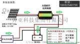 多晶265W,太阳能电动车充电系统