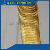 中旺C2700高精黄铜带卷料分条
