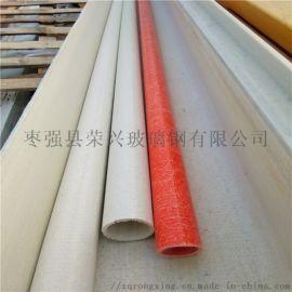 玻璃钢型材@玻璃钢角钢方管圆管&化工厂玻璃钢型材