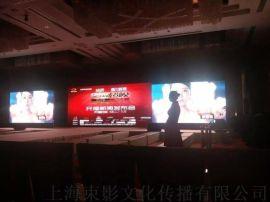 上海灯光音响设备租赁费用免费咨询