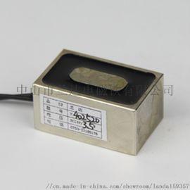 厂家直销微小型方形电磁铁H402520 24V