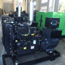 20千瓦柴油发电机组 精品20KW全铜备用发电机