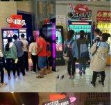 北京抖音网红口红机出租租赁口红机