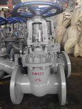 鑄鋼閘閥 Z41H-16C 國標高中壓