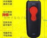 郑州供霍尼韦尔1602g蓝牙平板无线条码扫描器