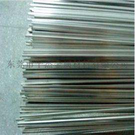 东莞无缝不锈钢管规格齐全 环保304不锈钢管规格齐全