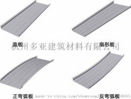 烟台铝镁锰板YX65-430厂家、销售、安装