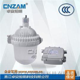 金卤灯防眩泛光灯(NFC9112)钠灯中石油